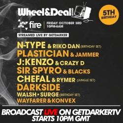 wheel_live_stream